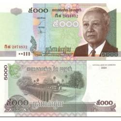 اسکناس 5000 ریل - کامبوج 2004