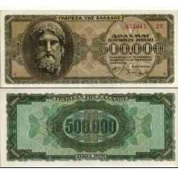 اسکناس 500000 دراخما - یونان 1944 کیفیت 99%