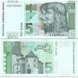 اسکناس 5 کونا - کرواسی 2001