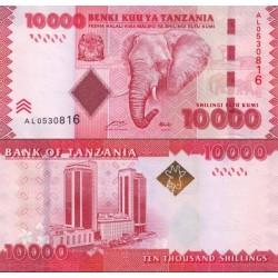 اسکناس 10000 شیلینگ - تانزانیا 2010
