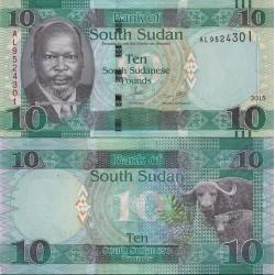اسکناس 10 پوند - سودان جنوبی 2015
