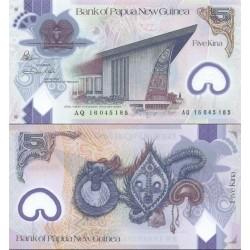 اسکناس پلیمر 5 کینا - گینه نو پاپوا 2016