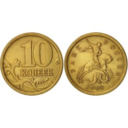 سکه 10 کوپک  - برنجی  - روسیه 2004 غیر بانکی