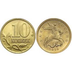 سکه 10 کوپک  - برنج روکش فولاد  - روسیه 2016 غیر بانکی