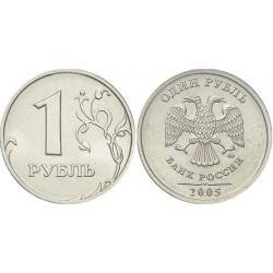 سکه 1 روبل - مس نیکل - غیر مغناطیسی - روسیه 2005 غیر بانکی