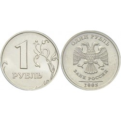 سکه 1 روبل - مس نیکل - غیر مغناطیسی - روسیه 2007 غیر بانکی