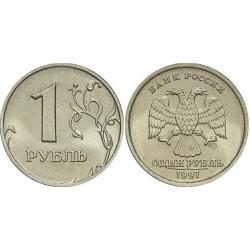 سکه 1 روبل - مس نیکل روی - روسیه 1999 غیر بانکی