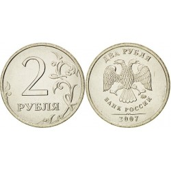 سکه 2 روبل - مس نیکل - غیر مغناطیسی- روسیه 2006 غیر بانکی