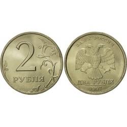 سکه 2 روبل - مس نیکل - روسیه 1998 غیر بانکی