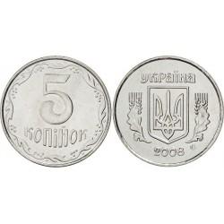 سکه 5 کوپک - فولاد ضد زنگ - اوکراین 2014 غیر بانکی