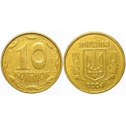 سکه 10 کوپک - آلومینیوم برنز - اوکراین 2014 غیر بانکی
