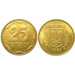 سکه 25 کوپک - آلومنیوم برنز - اوکراین 2006 غیر بانکی