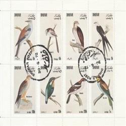 سونیرشیت با مهر CTO - پرندگان - شماره 5 - امارات 1972