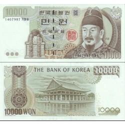 اسکناس 10000 وون - کره جنوبی 2000 با نخ امنیتی بخش بخش - ناحیه فیلیگران واضح