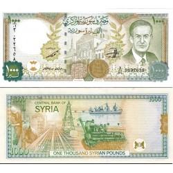 اسکناس 1000 پوند - لیره - سوریه 1998 - بدون نقشه زیر حرف R پشت - ارقام سریال یکنواخت