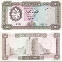 اسکناس 5 دینار - لیبی 1972 با کتیبه سمت راست پائین در جلو
