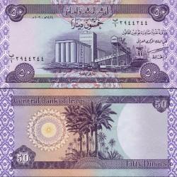 اسکناس 50 دیناری - عراق 2003