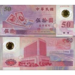 اسکناس پلیمر 50 یوان - یادبود پنجاهمین سال تایوان - تایوان 1990 سفارشی