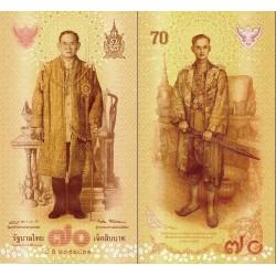 اسکناس 70 بات - یادبود هفتادمین سال جلوس پادشاه بومیبول بر تخت سلطنت - تایلند 2016  با فولدر مخصوص