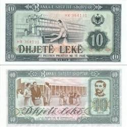 اسکناس 10 لک - آلبانی 1976