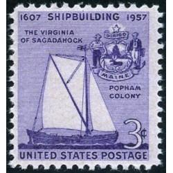 1 عدد تمبر کشتی سازی - آمریکا 1957