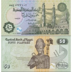 اسکناس 50 پیاستر - قرشا - مصر 2017