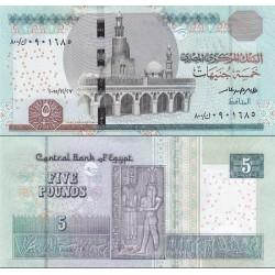 اسکناس 5 پوند - مصر 2015