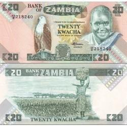 اسکناس 20 کواچا - زامبیا 1988