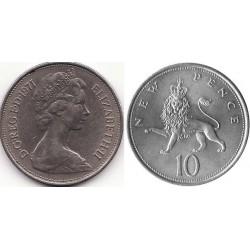 سکه 10 پنس - نیکل مس  - انگلیس 1971 غیر بانکی