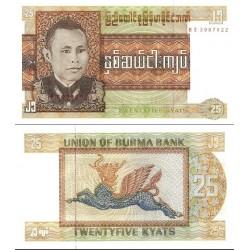 اسکناس 25 کیات برمه 1972