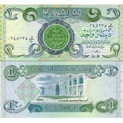 اسکناس 1 دیناری عراق 1980
