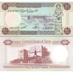 اسکناس 50 پوند - سوریه 1991