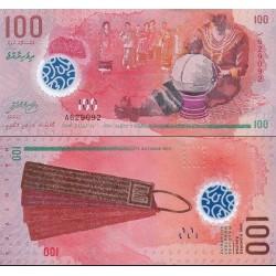 اسکناس پلیمر 100 روفیا - مالدیو 2015