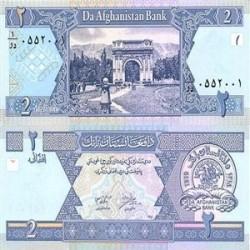 اسکناس 2 افغانی - افغانستان 2002 تک