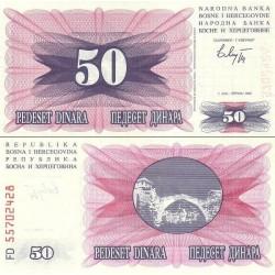اسکناس 50 دینار - بوسنی و هرزگوین 1992