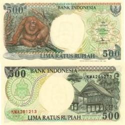 اسکناس 500 روپیه اندونزی 1996 تک