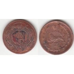 سکه  5 دینار مسی رضاشاه 1310