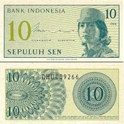 اسکناس 10 سن اندونزی 1964