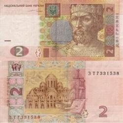 اسکناس 2 هری ون اکراین 2004 تک