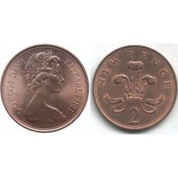سکه 2 پنس برنزی - انگلیس 1971 غیر بانکی