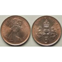سکه 5 پنس نیکل مس - انگلیس 1975 غیر بانکی