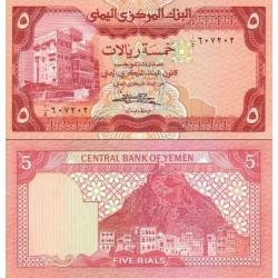 اسکناس 5 ریال - جمهوری عربی یمن 1983