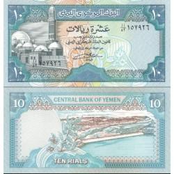 اسکناس 10 ریال - جمهوری عربی یمن 1990  بدون ستاره در نماد فیلیگران