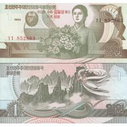 اسکناس 1 وون - سورشارژ یادبود 95مین سالگرد تولد کیم ایل سونگ - کره شمالی 2007