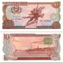 اسکناس 10 وون - کره شمالی 1978  با مهر سبز در پشت