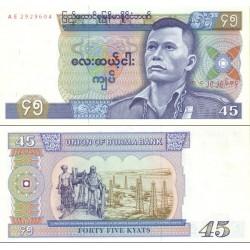 اسکناس 45 کیات - برمه 1987  99%