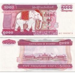 اسکناس 5000 کیات - نخ امنیتی باریک  - برمه 2009  97%