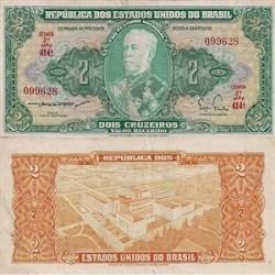 اسکناس 2 کروزرو برزیل  1956 تک
