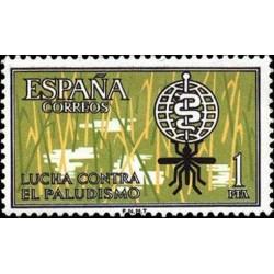 1 عدد تمبر ریشه کنی مالاریا - اسپانیا 1962