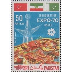 1 عدد نمایشگاه جهانی اکسپو 70 - اوزاکا ژاپن - پرچم ایران - پاکستان 1970